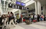 مطار-امريكا