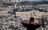 اسرائيلين وفلسطين والقدس