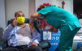 اسرائيل والتطعيم