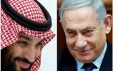 اسرائيل والتطبيع مع السعودية