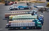الصادرات الفلسطينية الى دول العالم