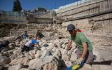حفريات اسرائيلية اسفل الاقصى