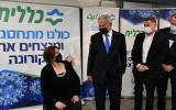 نتنياهو يزور الناصرة
