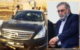 اغتيال العالم الايراني خليل زادة