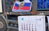 الشعب الفلسطيني ومساعدات روسية