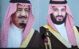 الملك سلمان وولي عهده محمد بن سلمان والاعمال الخيرية في رمضان