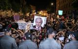 تظاهرات ضد نتنياهو في اسرائيل