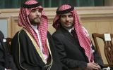 وزير اردني وقضية الفتنة
