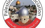 نقابة المحاميين الفلسطينيين