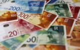 اسعار العملات والشيقل
