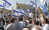 اسرائيل ومسيرة الاعلام في القدس