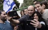 صحيفة عبرية وانهيار اسرائيل