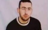 الاسير احمد عواد من جنين
