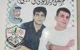 الاسير ناصر الشاويش