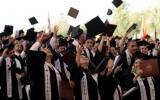 مجالس اتحاد الطلبة والجامعات الفلسطينية