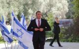 وزير اسرائيلي واقامة دولة للفلسطينيين