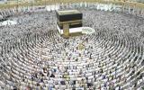 السعودية والمسجد الحرام