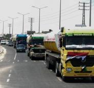 ادخال شاحنات الى قطاع غزة عبر معبر رفح
