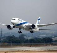 طائرة اسرائيلية في السودان