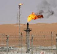 هجمات الحوثيين على السعودية