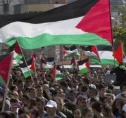 اسرائيل وصفقة القرن
