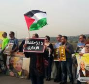 مظاهرة  دعما للأسرى أمام سجن الجلمة