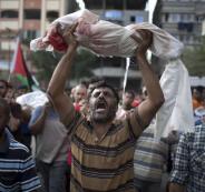 التحقيق في الجرائم الاسرائيلية بغزة