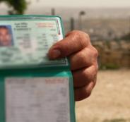 اصدار تصاريح لاهالي الضفة الغربية والموجودين بغزة