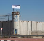 الأسرى الاطفال في سجن عوفر