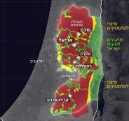 اسرائيل وخرائط الضم