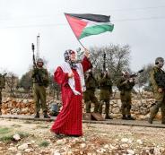 قوى رام الله واالمقاومة