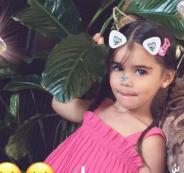 وفاة الطفلة نادية عمر سكافي