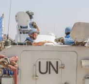قوات حفظ السلام في الجولان