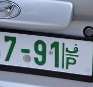 ارتفاع حالات سرقة لوحات السيارات الفلسطينية في الضفة الغربية