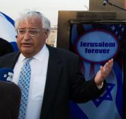 سفير امريكا في اسرائيل