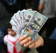 ادخال الاموال القطرية الى غزة
