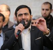 حماس ومؤتمر المنامة