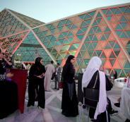 السينما في السعودية