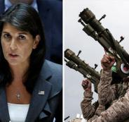 التصويت على قانون يجرم حماس في الامم المتحدة
