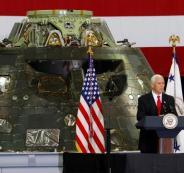 كتيبة الفضاء في الجيش الامريكي