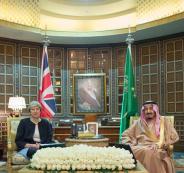 الملك السعودي وتيريزا ماي