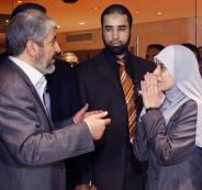 حماس واحلام التميمي