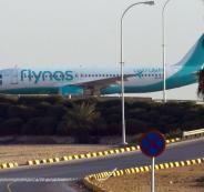 وصول أول طائرة سعودية لمطار بغداد بعد انقطاع دام 27 عاماً