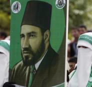 مؤتمر دولي للاخوان المسلمين في تركيا