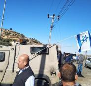 اغلاق طريق العنب غرب رام الله