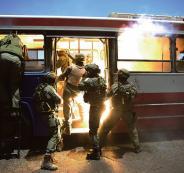 شرطة الاحتلال تجري تدريباً يحاكي تنفيذ فلسطينيين عمليات فدائية