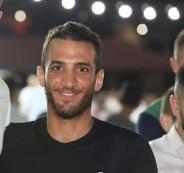 الياس ياسين