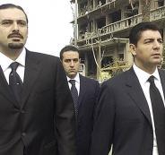 بهاء الحريري يخرج أخيراً عن صمته ويكشف موقفه من استقالة أخيه