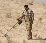 ازالة الالغام في الرقة السورية