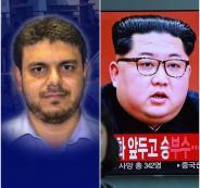 فادي البطش وكوريا الشمالية